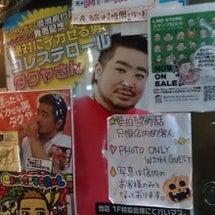 """""""ブログ読んでくれて…"""