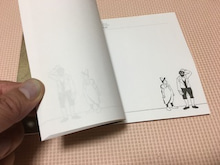 ぱらぱら漫画が付いてる!