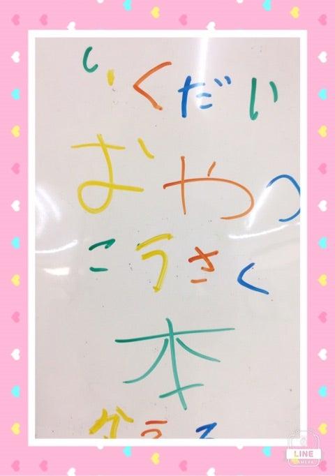 o0480068213981175269 - ☆7月12日(水)☆toiro西谷