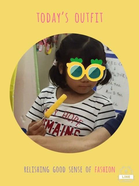 o0480064013981175300 - ☆7月12日(水)☆toiro西谷