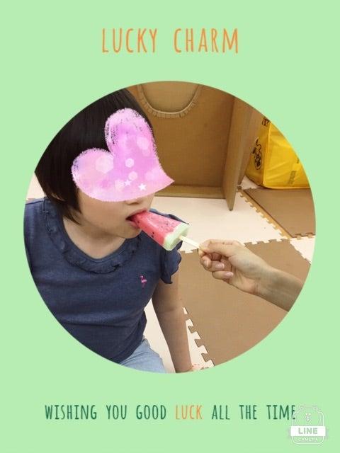 o0480064013981175291 - ☆7月12日(水)☆toiro西谷