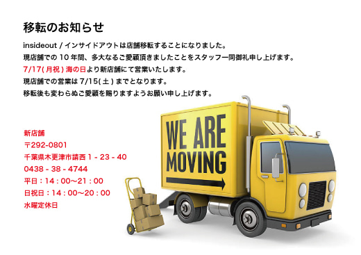 DAY IN THE LIFE!プロサーファー☆ヒラテツのBLOG-Moving