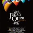 ジャパンオープン。