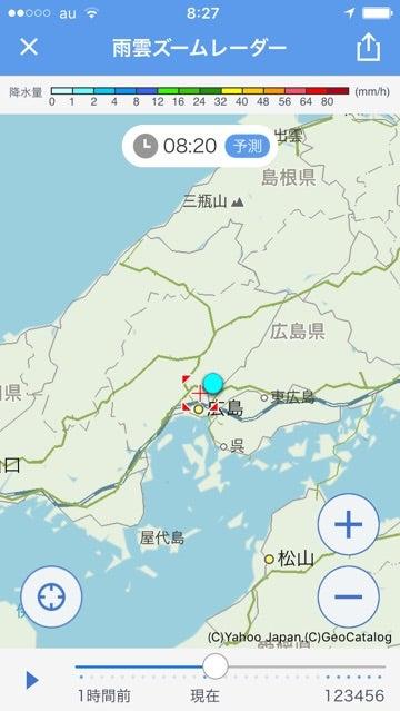 広島 天気 雨雲 レーダー
