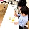 【ご感想】整理好きな方にも好評「仕掛ける」親子お片付け教室の画像