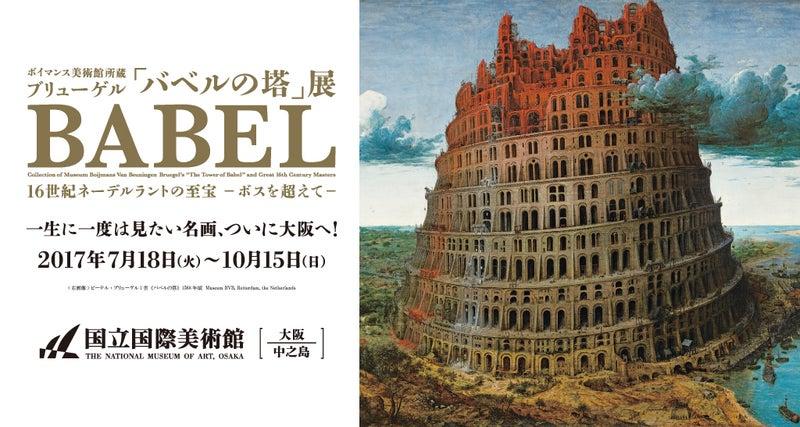 https://stat.ameba.jp/user_images/20170713/12/goldfish-takayama/8a/ed/j/o1024054713981412671.jpg?caw=800