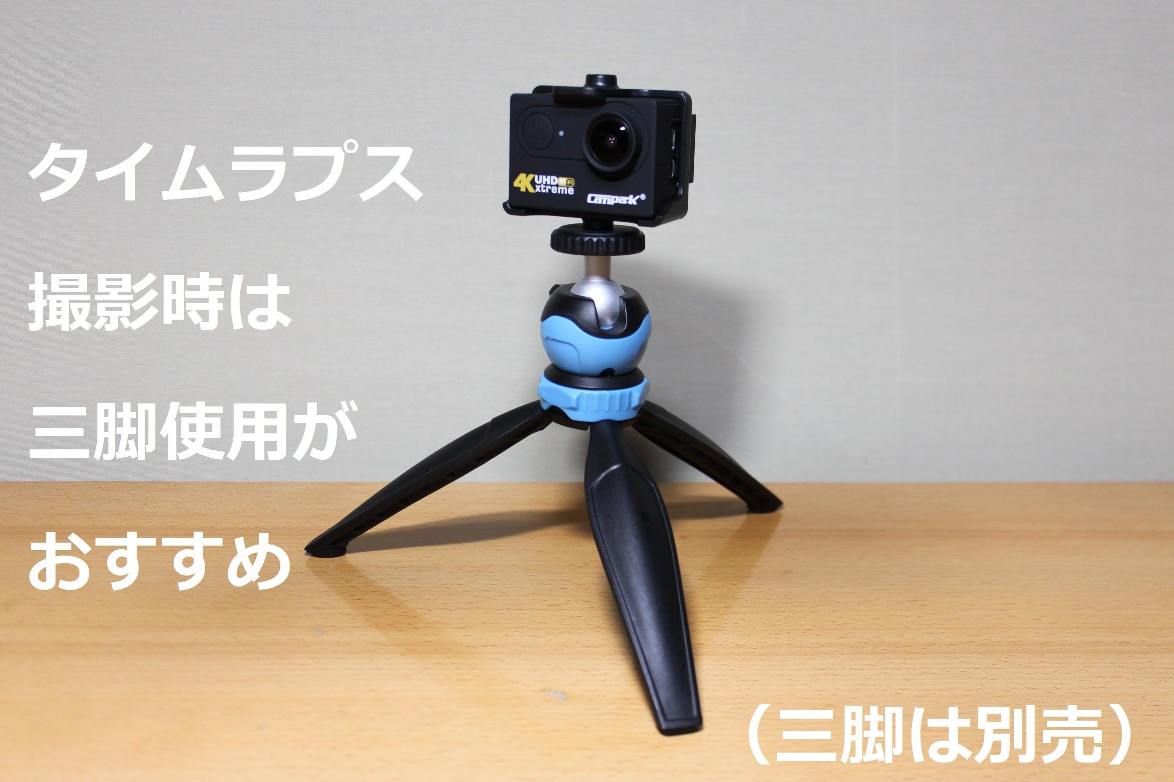 Campark® ACT73R 4K アクションカメラ オプション品も多数付属 | 家 ...