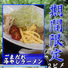 枚方の夏!!シルフエトワールの画像