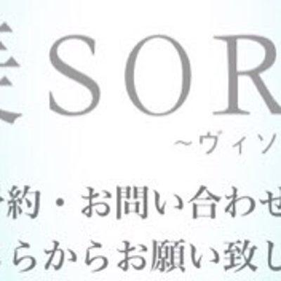 ☆サロンからのお知らせ☆の記事に添付されている画像