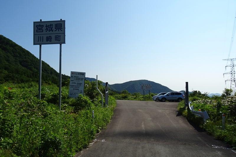 道路族ぱわふるのぶらり道日記国道286号線レポ~ト(vol.2)