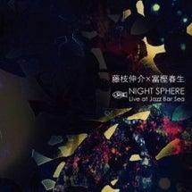 NIGHT SPHE…