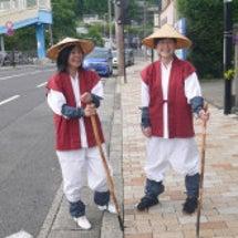 古道巡礼衣装