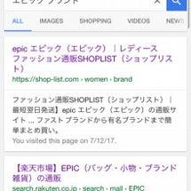 「A.P.C.  な…