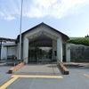 鹿児島への画像