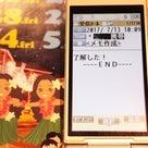 PATIOポイント【3倍】7/15(土)☆FWインスタ<フォロワー100☆東京別腹便7月第三弾☆の記事より