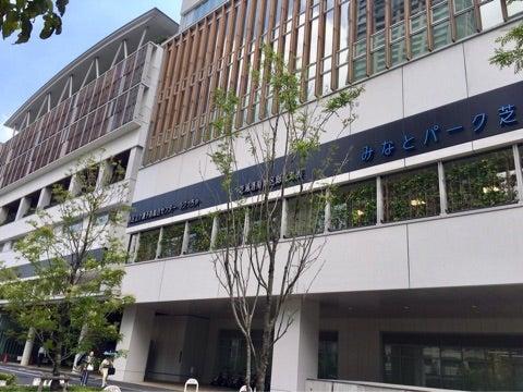 スポーツセンターの外観の写真