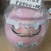 ピンクの画像