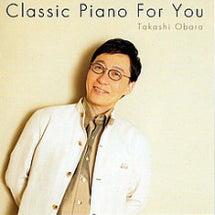 『ピアノ名曲フォーユ…