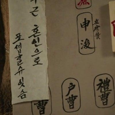 7日の王妃EP.13  誰か、止めてくれ〜〜:(;゙゚'ω゚'):の記事に添付されている画像