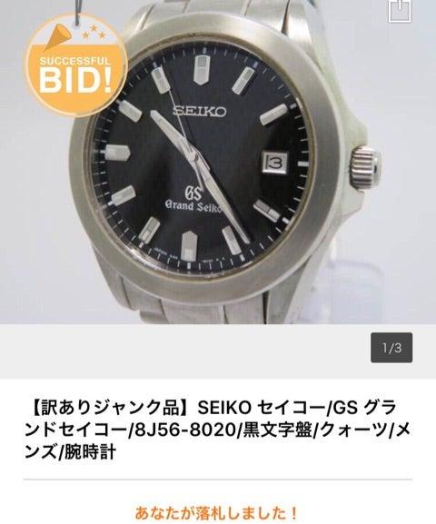 online store 75b75 ec4a6 グランドセイコー SBGF021 8J56-8020   まなぶの盆栽、ジギング ...