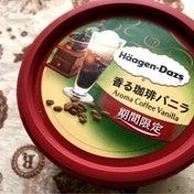 Häagen-Dazs 香る珈琲バニラ