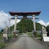 ピラミッドの山に鎮座する太陽の神♪日輪神社 岐阜県の画像
