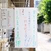 7月8日は、ありがとうございました。(^_^)/の画像