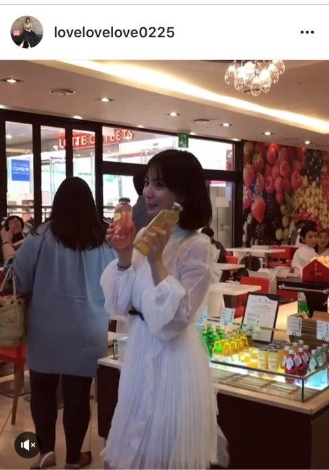7/15 ユチョン婚約者 ファンハナ Instagram訳とか