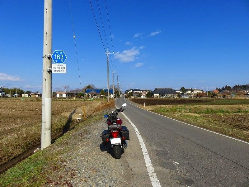 栃木県道163号黒田市塙真岡線   きもにんのブログ