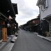飛騨高山と郡上八幡の古い街並みを散歩♪郡上八幡の美しさとは♪岐阜県の画像