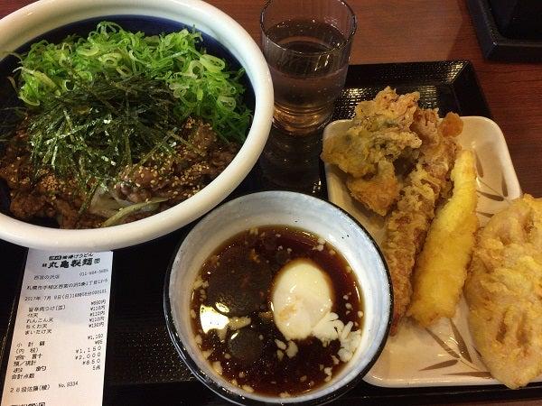 2170709 丸亀製麺