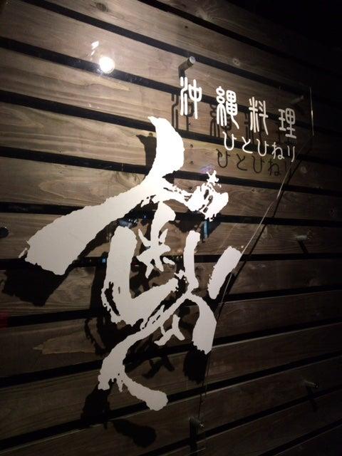 ジモティー 沖縄県