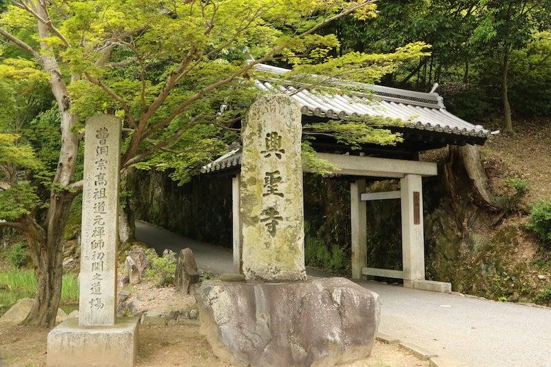 京都】興聖寺の御朱印と御朱印帳 | 寺と御朱印と私