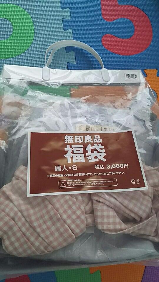 無印良品 福袋 婦人S(3000円)