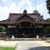 【岡山】岡山市:龍泉寺の画像