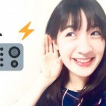 『渋谷のラジオ -科…
