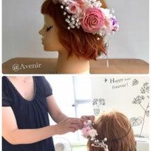 花冠♪  手作りウェ…