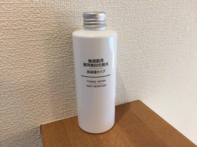 無印良品 化粧水・敏感肌用(高保湿タイプ)のまとめ