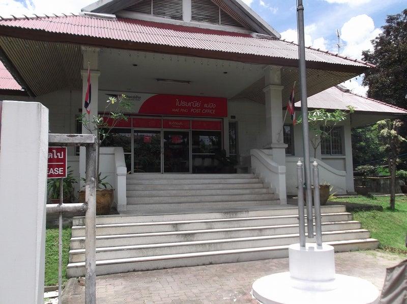 国際郵便局とパワーストーン卸問屋カレンビーンズ05