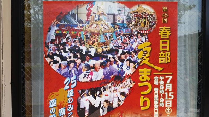 01 夏祭りポスター
