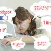 マンツ―マンコンサル開催 1,000円 リザーブストック公式ガイド読者様限定の画像