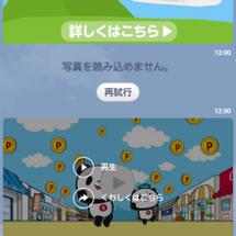Android/LI…