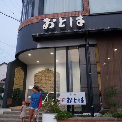 日間賀島 おとは / 海鮮料理の記事に添付されている画像