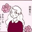 【お知らせ】漫画アプ…