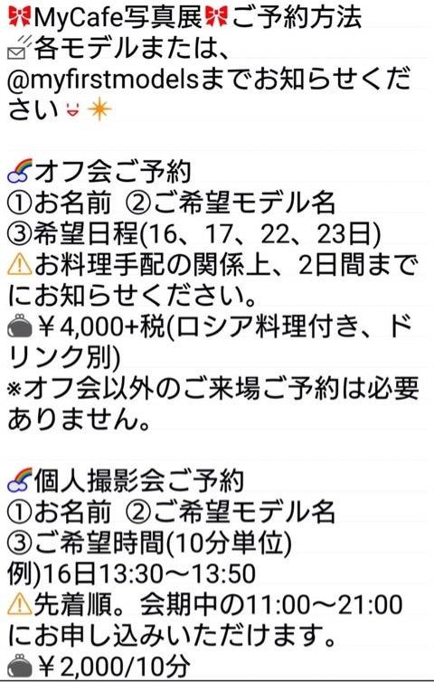 {780C8543-A986-4CD6-BE6B-A52AA06F06E0}