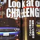 クライスラー300Sご納車の記事より