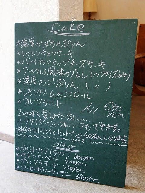 日和cafe(日和カフェ)のメニュー 2017.7.15