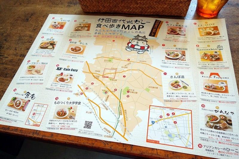 さきたま古墳・行田古代米カレー食べ歩きMAP