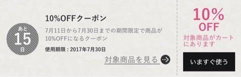 {5CF29C19-B520-48F2-8A5E-0EDF693F2AAC}