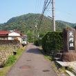 熊野に行って来ました…